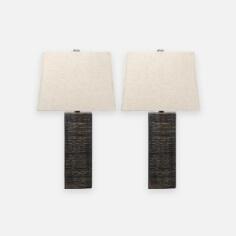 Mahak Table Lamp Set